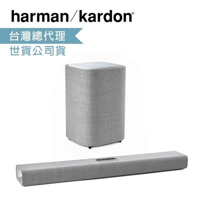 harman / kardon Citation Multibeam 700 無線智慧家庭劇院組+CitationSubS 無線超低音喇叭