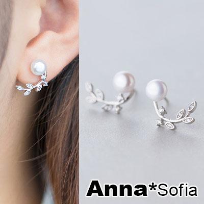 【3件5折】AnnaSofia 天然淡水珍珠彎葉 925銀針耳針耳環(銀系)