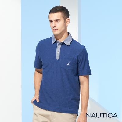 Nautica 男裝撞色領口拼接短袖POLO衫-藍