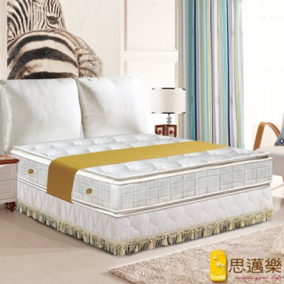 smile思邁樂 黃金睡眠五段式正四線乳膠+記憶棉獨立筒床墊3.5X6.2尺