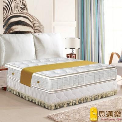 smile思邁樂 黃金睡眠五段式正四線乳膠+記憶棉獨立筒床墊6X6.2尺