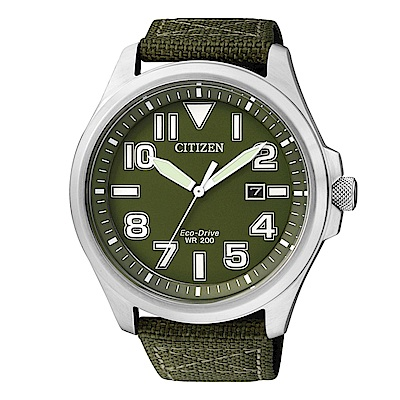 CITIZEN Eco-Drive (AW1410-32X)時尚復古男錶
