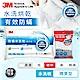 3M 新一代防蹣水洗枕-標準型+保潔墊枕套 product thumbnail 2
