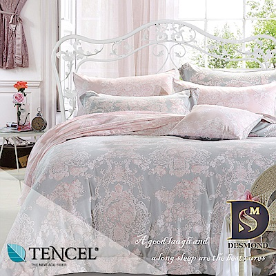 DESMOND岱思夢 加大100%天絲全鋪棉床包兩用被四件組 狄安娜