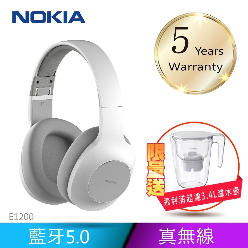 【NOKIA諾基亞】頭戴式 無線藍牙耳機E1200-極光白