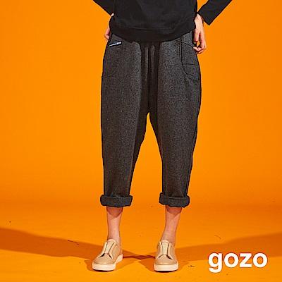 gozo 百搭低檔毛料老爺褲(深灰)