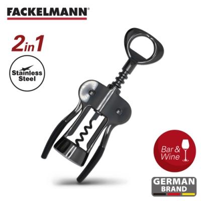 德國Fackelmann 黑金系列鋅合金紅酒開瓶器
