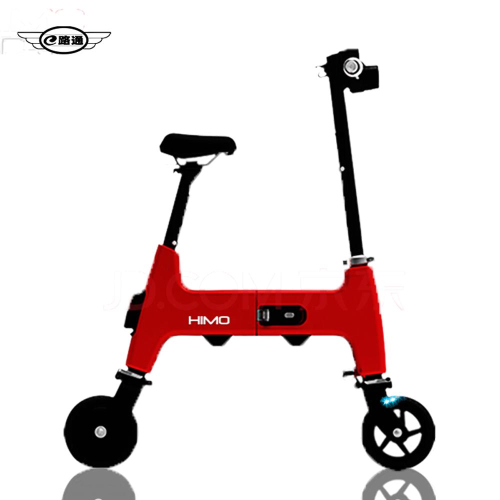 【e路通】EF-H1 36V鋰電 6AH A3大小 超長續航 微型摺疊電動車 product image 1