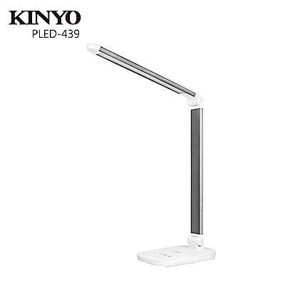 KINYO高質感LED金屬檯燈PLED439