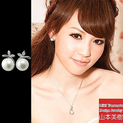 【山本美樹】光之芽 淡水珍珠奧地利水晶針式耳環