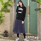 betty's貝蒂思 百摺鬆緊內搭褲裙(紫藍色)