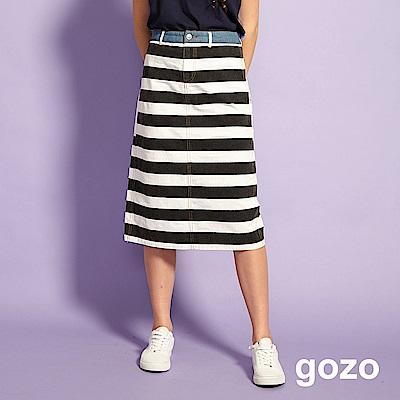 gozo 率性牛仔拼接條紋窄裙(米白色)