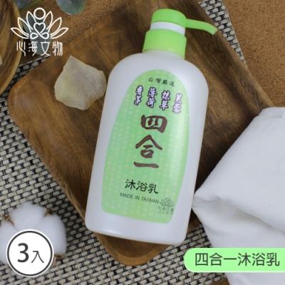 心海文物 四合一香茅抹草沐浴乳500三入組(SH-0001)