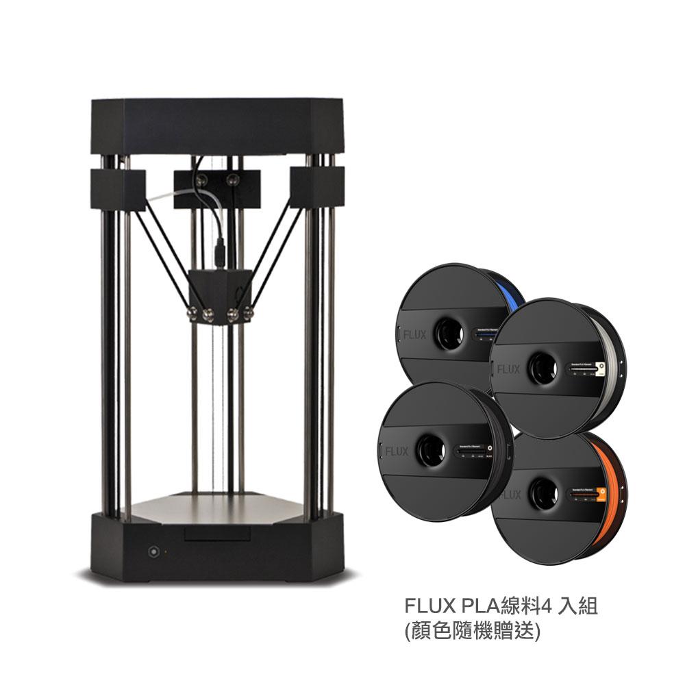 FLUX Delta+ 多功能3D列印 印表機_豪華方案 (限量送4 組線材,價值1920)