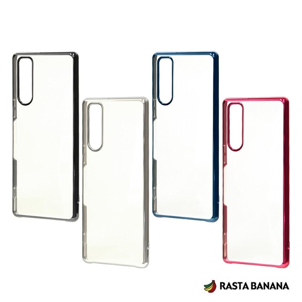 RASTA BANANA Xperia 5 輕量柔韌電鍍保護殼