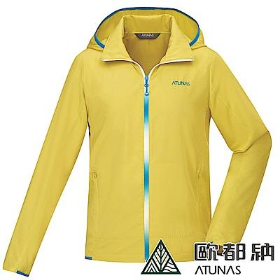 【ATUNAS 歐都納】男款精彩隨行連帽外套(A1-G1907M 黃綠/輕量防曬)