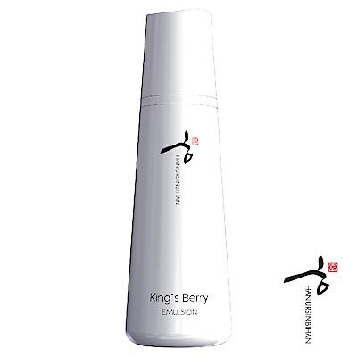 天密韓 King's Berry EMULSION 保濕乳液
