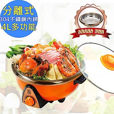 鍋寶 4公升多功能料理鍋 SEC-420-D