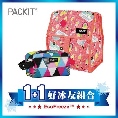 美國【PACKIT】冰酷 1+1好冰友新多功能C組合