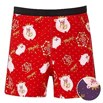 DADADO-豬事如意 110-130 男童內褲(紫)