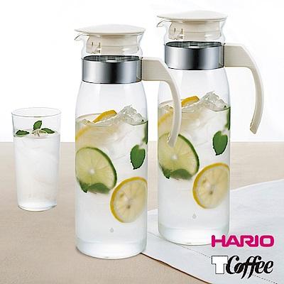 HARIO日本原裝便利耐熱二用冷水壺 米白色(1400ml)X2入