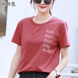 初色  簡約巴黎字母T恤-赤茶色-(M-2XL可選)
