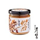 山喜屋 詹醬-椒麻堅果180g