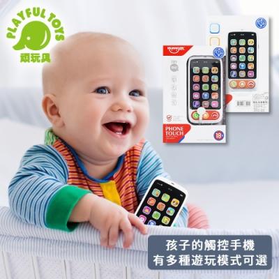 Playful Toys 頑玩具 嬰兒觸控手機 兒童智慧型手機