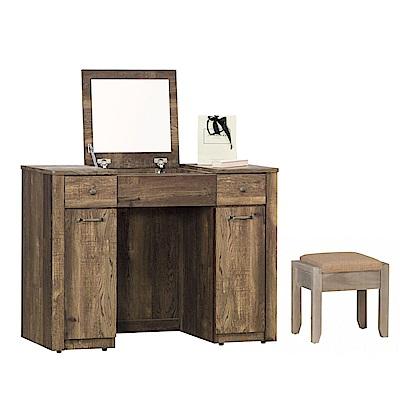 品家居 莉克3.6尺工業風掀鏡式化妝鏡台含椅-107x46x79.5cm免組