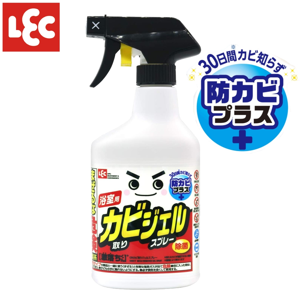 日本LEC 激落除黴凝膠噴霧防黴PLUS款400ml