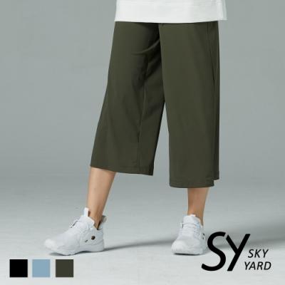 【SKY YARD 天空花園】鬆緊彈力運動七分寬褲-綠色