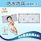 【Lolbaby】Hi Jell-O涼感蒟蒻嬰兒兒童枕頭_防水格尿款(水湖塗鴉) product thumbnail 1