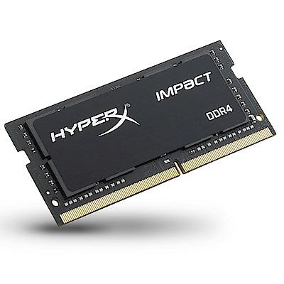 HyperX Impact DDR4 2666 8GB 筆電超頻記憶體