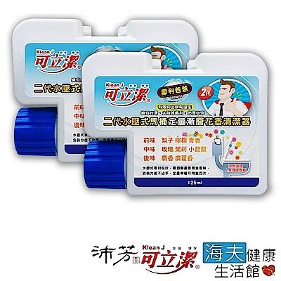 眾豪 可立潔 沛芳 馬桶定量花香清潔劑(每盒125g,6盒包裝)