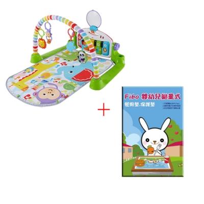 費雪可愛動物小鋼琴健身器+Fibo嬰幼兒拋棄式餐墊(1盒20入)