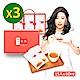 享食尚滴雞精15入 (60ml/入)3盒組 product thumbnail 1