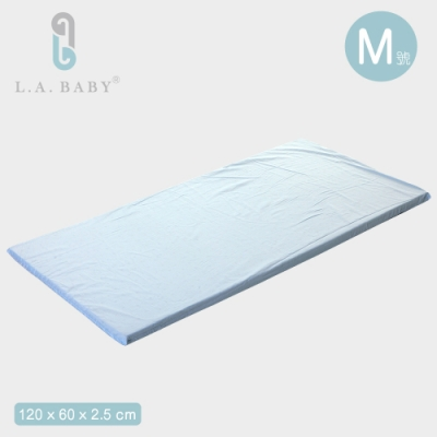 L.A. Baby 天然乳膠床墊中床-三色可選(厚度2.5-M)