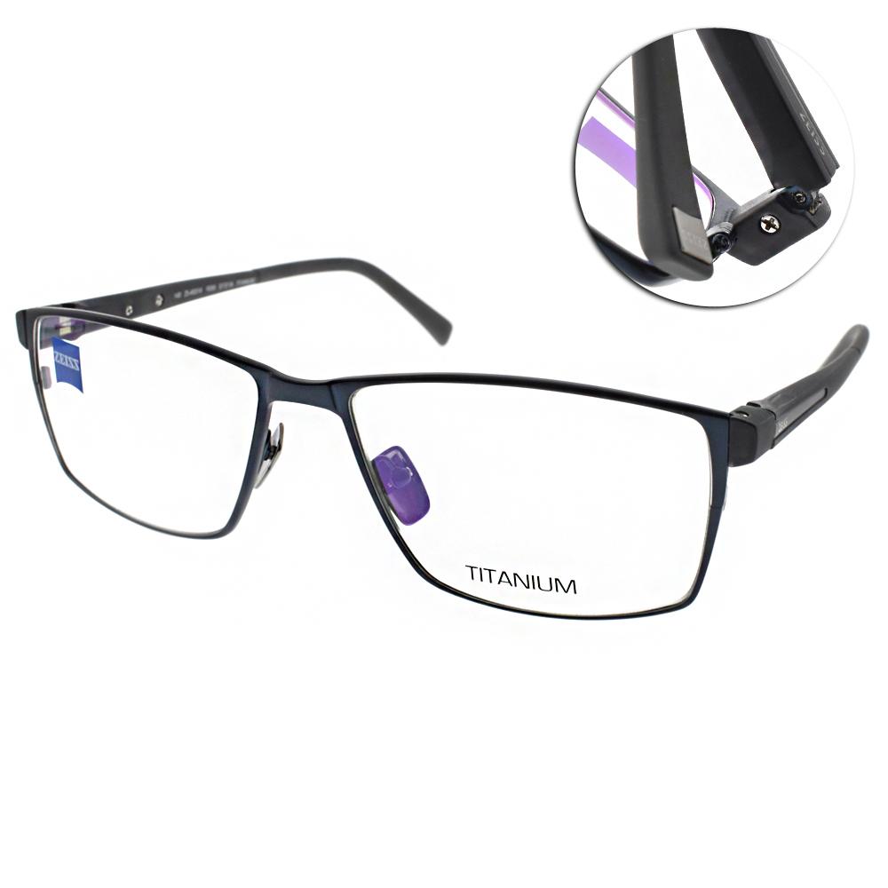 ZEISS蔡司眼鏡 休閒方框/藍-黑#ZS40014 F059