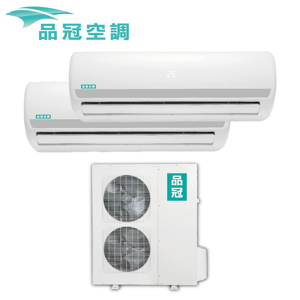 品冠 10-12坪一對二定頻分離式冷氣KA2-7272MR/KA-72MR*2