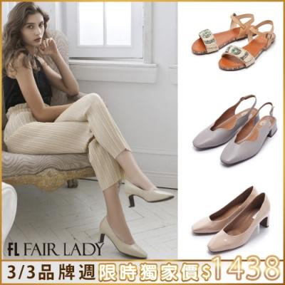 「時時樂限定」FAIR LADY拉帶低跟花瓣鞋/平底涼鞋/跟鞋 共3款