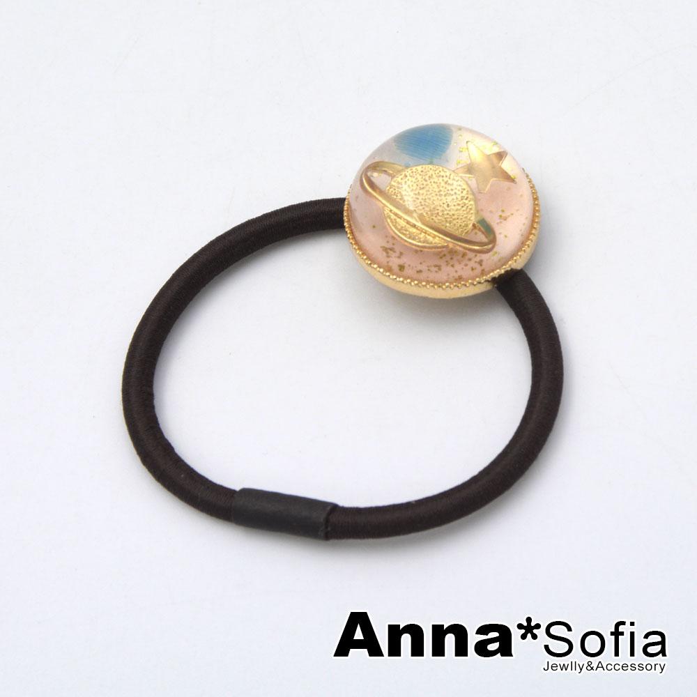 【3件480】AnnaSofia 彩遊星球 純手工彈性髮束髮圈髮繩(淺粉系)