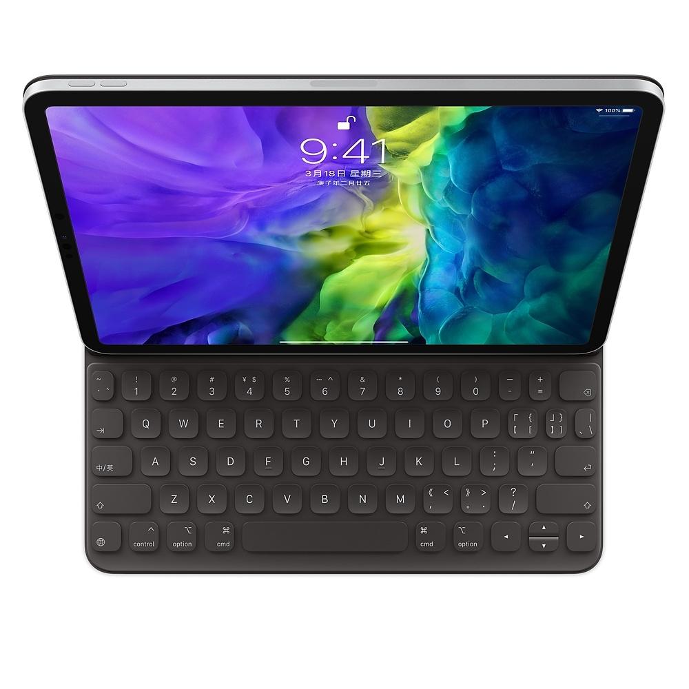 Apple蘋果原廠鍵盤式聰穎雙面夾11 吋 iPad Pro(第2代)中文(注音)