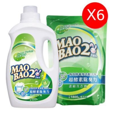 毛寶兔 超酵素制臭抗菌防霉洗衣精1+6件組(2000g x1+1800g x6)