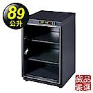 威品嚴選 89公升專業型微電腦防潮箱(LE-B50)