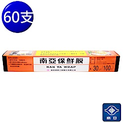 南亞 PVC 保鮮膜 (30cm*100尺) (60支)