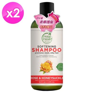 美國沛特斯 有機成份忍冬玫瑰潔淨洗髮精(16oz/475ml)-2入組