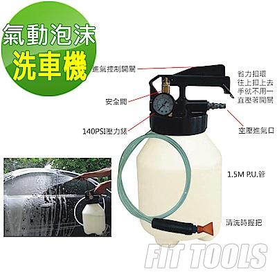 良匠工具 6L氣動泡沫洗車機/清洗機