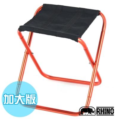 犀牛 RHINO 極輕量登山折疊椅(加大版)-超值兩入組