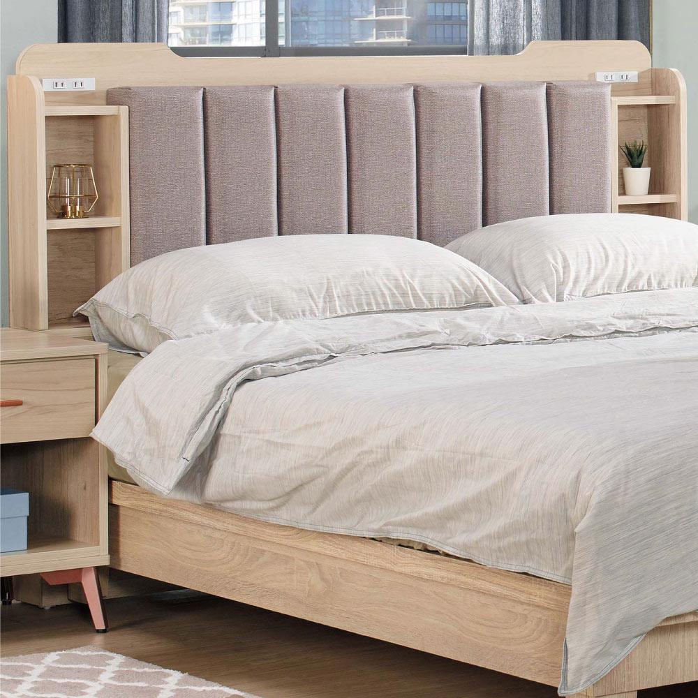 文創集 麥克利時尚5尺皮革雙人床頭片(不含床底)-152x13x106.5cm免組