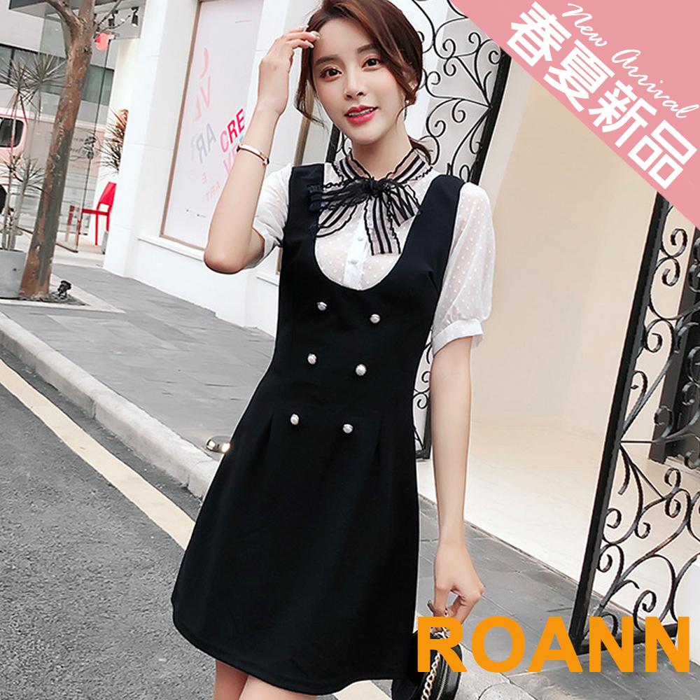 假兩件拼接蝴蝶結短袖洋裝 (黑色)-ROANN